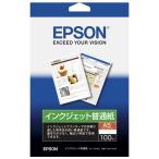 エプソン インクジェット普通紙 KA5100NP A5 100枚