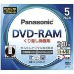 Panasonic DVD−RAM LM−AD240LA5