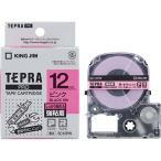 ◎キングジム テプラPROテープ強粘着 ピン/黒字 SC12PW ●お得な10パックセット