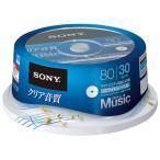 Yahoo!シミズ事務機Yahoo!店◎ソニー 音楽用CD−R 30枚 30CRM80HPWP ●お得な10パックセット
