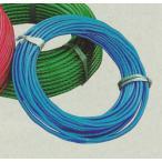 ビニール被覆ワイヤーロープ (青透明色) 6×19 4mm-6mm(200m巻)
