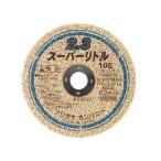 スーパーリトル2.3 105×2.3×15 (10枚入り) (ノリタケカンパニー)