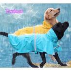 犬レインコート 雨具 犬用 防水 犬の服 大人気!!! 着心地よい ファッション 対比色 お買い得 小型犬/中型犬/大型犬 犬レインコート
