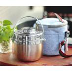 保温弁当箱 スープジャー 真空断熱フードコンテナー ( お弁当箱 保温 保冷 )