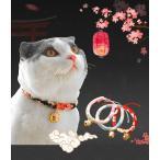 猫用首輪 小型犬 鈴付首輪  和風 シンプル 可愛い ネ