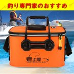 釣り用箱 収容ケース フィッシングボックス 携帯便利