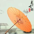 紙傘 和傘 舞踊傘 唐傘 和装 中国風 料理店 飾り傘 長傘 コスプレ小物画像