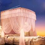 蚊帳 かや ムカデ対策 宮廷式蚊帳 姫風蚊帳 贅沢 大空間 おしゃれ 寝具 かや 虫除け 虫よけ 120/150/180cmベッド適用