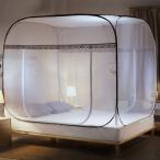 蚊帳 かや ムカデ対策 モンゴルテント 姫風蚊帳 贅沢 大空間 おしゃれ 寝具 かや 虫除け 虫よけ 120/150/180/200cmベッド適用