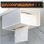 ティッシュケース 壁掛け ティッシュカバー 簡単に取り付ける 省スペース 二つのセット ウォール ごみ袋ボックス シンプル