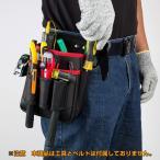 腰袋 2段 電工 工具袋 腰 工具入れ 工具差し付 ツールバッグ ポケット多数 (約)幅17cm×高さ24cm×厚さ10cm 工具ポーチ (