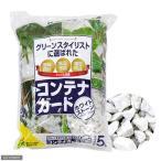 花ごころ コンテナガード ホワイトストーン 5L乾燥、病気、雑草の予防