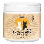青瀛堂 乳酸菌 plus 食物繊維 猫用 220g