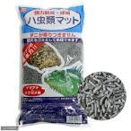 ニチドウ ハ虫類用床材 ハ虫類マット