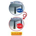 台和 テーブル高さ調節脚 継ぎ脚くん(4個セット)