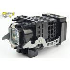 Brighter Lamp XL-2400 プロジェクター交換用ランプ ハウジング付き/高輝度/長寿 ...