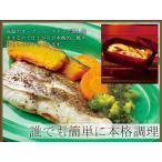 葛恵子のトースタークッキング専用 トースターパン (イエロー)