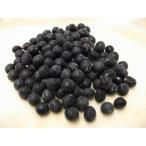 【枝豆】 晩生 「丹波黒大豆」(たんばくろだいず) 小袋  ★3月以降のお届け予定となります