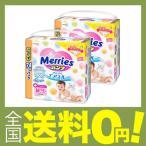 ショッピング商品 メリーズパンツ Mサイズ(6~11kg) さらさらエアスルー 148枚 (74枚×2)