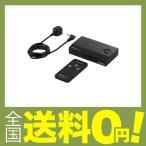 iBUFFALO HDMI切替器 3台用 リモコン付  Nintendo Switch動作確認済 ブラック BSAK302