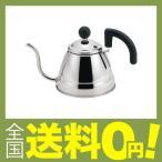 和平フレイズ コーヒー ドリップポット 1.0L ステンレス 日本製 IH対応 カンパーナ CR-8877