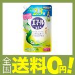 ショッピング商品 エマール 洗濯洗剤 液体 おしゃれ着用 リフレッシュグリーンの香り 詰替用 920ml