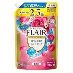 ショッピング商品 フレアフレグランス 柔軟剤 フローラル&スウィートの香り 詰替用 1200ml