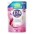 ショッピング商品 エマール 洗濯洗剤 液体 おしゃれ着用 アロマティックブーケの香り 詰替用 920ml