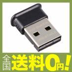 ショッピングbluetooth I-O DATA Bluetoothアダプター Class 2対応 4.0+EDR/LE対応 USBアダプター USB-BT40LE