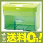 ナカバヤシ シュレッダー 家庭用 電動 クロスカット グリーン 71680