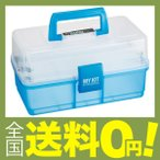 ショッピング商品 アイリスオーヤマ 工具箱 マイキット 27 クリア/クリアブルー