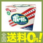 ショッピング商品 バイオ濃厚洗剤 ポール(酵素配合) 2kg
