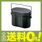 キャプテンスタッグ バーベキュー BBQ用 炊飯器 林間兵式ハンゴー 4合炊きM-5545