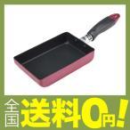 パール金属 ミニ 卵焼き フライパン レッド ガス火専用 玉子焼き器 フッ素加工 クレア H-9585
