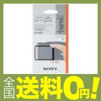 ソニー SONY 液晶保護フィルム モニター保護セミハードシート PCK-LM15
