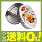 レック アンパンマン アルミ おべんとう箱 (280ml) 弁当箱 K-063