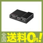 iBUFFALO 電源連動節電機能付き 4ポートセルフパワーハブ ブラック BSH4AE12BK
