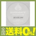 HANNABACH シルバー200 E900MLT Set