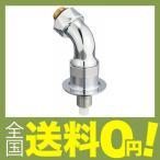 ショッピングTOTO TOTO 緊急止水弁付洗濯機用水栓継手 THY276R