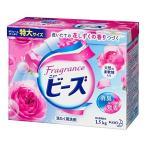 ショッピング商品 フレグランスニュービーズ 衣料用洗剤 粉末 花しずくの香り 1.5kg