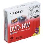SONY ビデオカメラ用DVD-RW(8cm) 3枚パック 3DMW60A