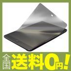 ショッピング商品 パワーサポート アンチグレアフィルムセット for iPad mini PIM-02