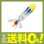 力学 超飛距離ペットボトルロケットキット