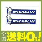 ショッピング商品 東洋マーク ミシュラン ロゴステッカー 120×71(mm) R-448