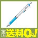 三菱鉛筆 シャープペン ユニアルファゲル スリム 0.3 ロイヤルブルー M3807GG1P.40
