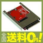ブートドライブにも利用可能, ノートPCのHDD