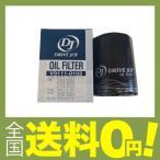 TOYOTA(トヨタ)タクティドライブジョイ オイルフィルター オイルエレメント V91110102