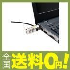 ケンジントン セキュリティロック Combination Laptop Lock MC64673