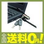 ケンジントン セキュリティロック Micro DS Keyed Laptop Lock 64686JP