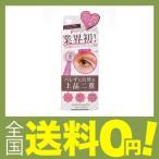 ショッピング商品 Beauty Impression アイリッドデザインペン 2ml (二重まぶた形成化粧品)